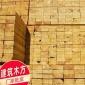 南宁建筑木方生产厂家 澳松松木建筑木方价格 建筑木方批发